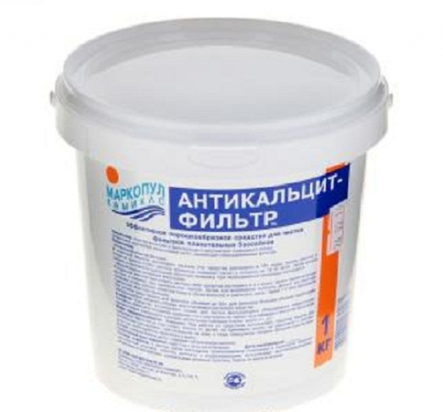 АНТИКАЛЬЦИТ ФИЛЬТР