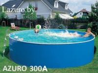 Каркасный бассейн Azuro 360 (300A)